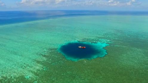 定海神针不是传说!中国三沙发现世界最深海洋蓝洞,深度超三百米!