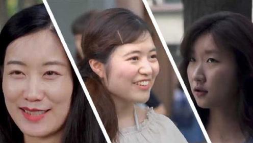 海外自媒体在中、日、韩问了同一个问题:女性理想结婚年龄是……?