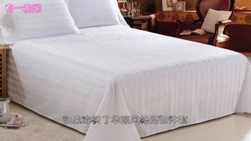 为何白色不耐脏,酒店床单却都是白色的?看完才知其中猫腻