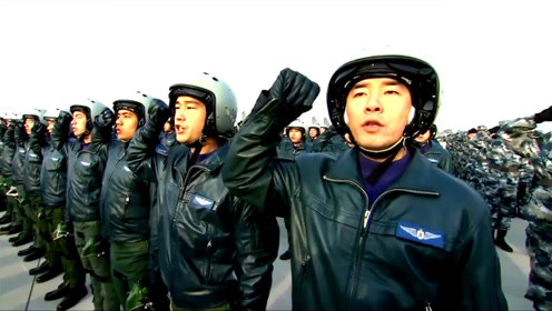 """中国空军发布1分11秒影像致敬""""双11"""":蓝天有我 幸福有您"""