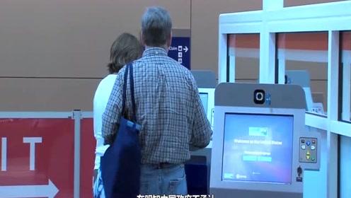 外籍华人的中国护照还能用吗?