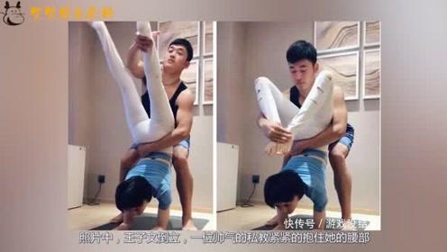 王子文刘涛私教引热议,一个比一个过分,为何女星都爱找男私教?