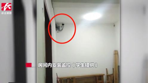 托管机构装摄像头24小时监控,孩子状告老师打,负责人:为学生好
