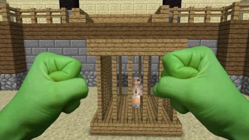 第一人称视角游戏,玩家生气的身体变了颜色,打败僵尸救出了村民
