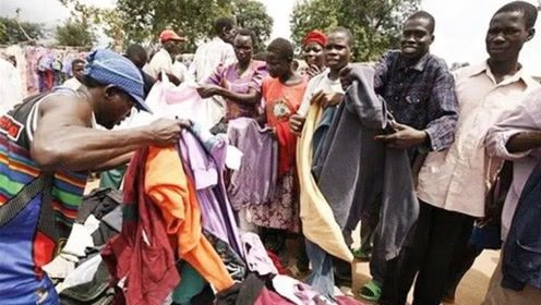 我国捐赠的旧衣服,到非洲后成了什么样,看完还捐吗?