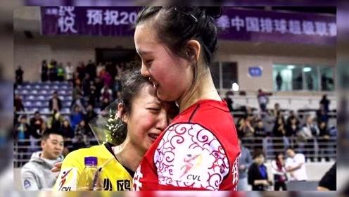 可爱的女排姑娘,场上跟对方打球毫不示弱,输球后又抱着对方痛哭!