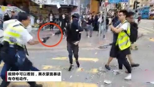 港警开枪击倒围攻并试图夺枪的暴徒