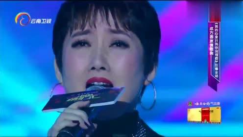 中国情歌汇:成方圆为赵鹏登台助唱,激情的演唱引爆全场