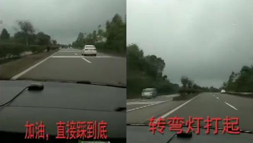 驾校教练教学员超车大喊:油门踩到底!拍视频发朋友圈被交警看到