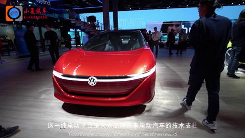 大众新纯电旅行车曝光 车标能发光内饰有惊喜 将在2021年亮相