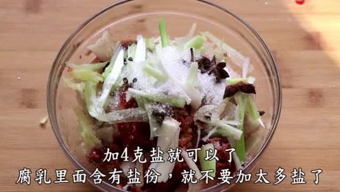 美食:猪肉最想不到的做法,全程不用一滴油,肥而不腻,美味食谱!