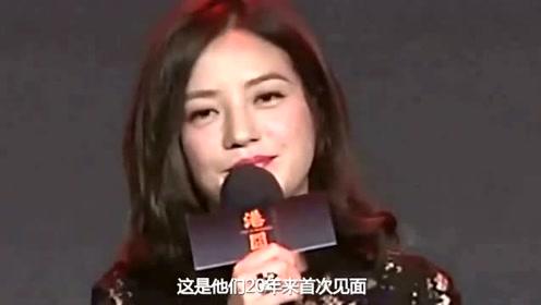 """""""令妃""""娟子53岁生日,成了《还珠》演员们之间关系的照妖镜"""
