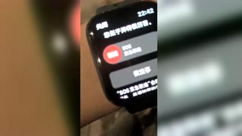 喜欢苹果手表原因之一,一言不合就帮你叫人