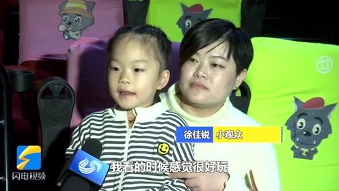 """枣庄消防""""西游""""系列皮影戏亮相全市18家影院"""