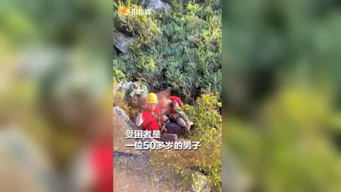 男子徒步不慎从悬崖跌入密林 深圳开启首例直升机联合搜救