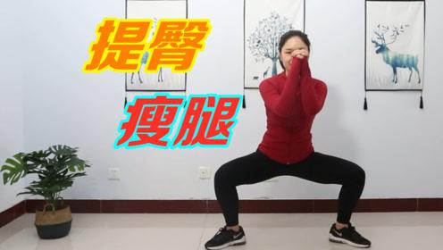 任何人都能做的提臀瘦腿小窍门,远离下垂扁平臀,很适合零基础!