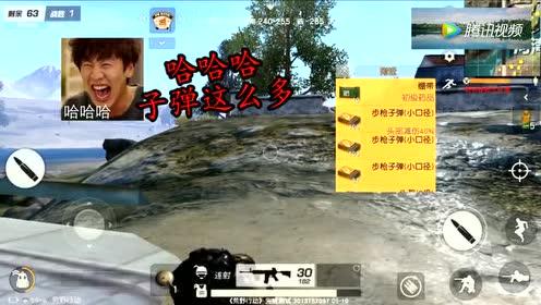 荒野行动:河边遇到呆萌机器人!是否能够找到机器人巢穴?!