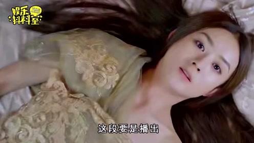 《有匪》王一博强吻赵丽颖这段,忍不住连看20遍,简直太甜了