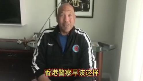 美国前NBA球星谈香港暴力示威:香港属于中国 美、英帮不了香港