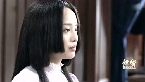 《谍战深海之惊蛰》小夏责备陈山:你到底在做什么?眼泪直流,好感动