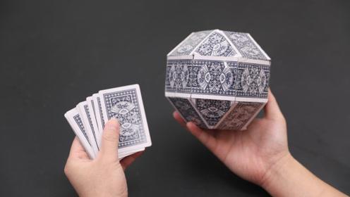 旧扑克牌不要扔,教你做解压圆球,拿到手就想玩,大人小孩都喜欢