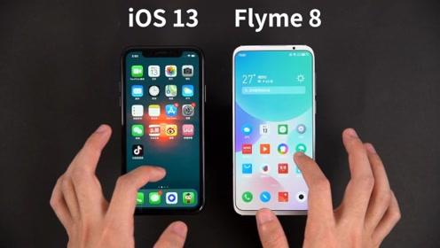 魅族16s Pro升级Flyme8,就凭这一点,我觉得完全不输iOS!