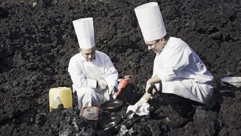 3种最牛的烧烤方式,把火山当作烤炉,食物一秒就熟了!