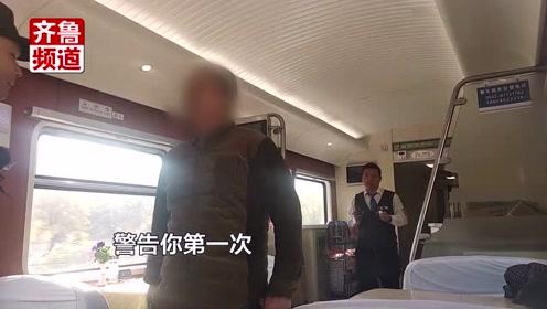 醉酒男吸烟遭制止,大闹车厢辱骂乘警终被制服!