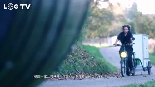 """零排放高容量,车头是自行车的""""甩挂货车""""你见过吗?"""