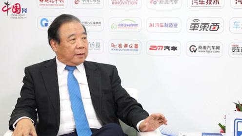 """付于武:中国汽车产业发展关键在于""""转"""""""