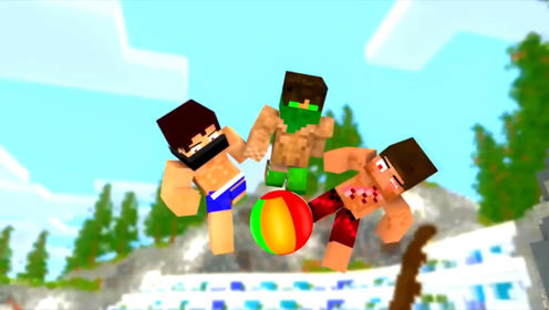 史蒂夫和僵尸怪们联合举办了一次排球比赛,三人合力打败了僵尸队!
