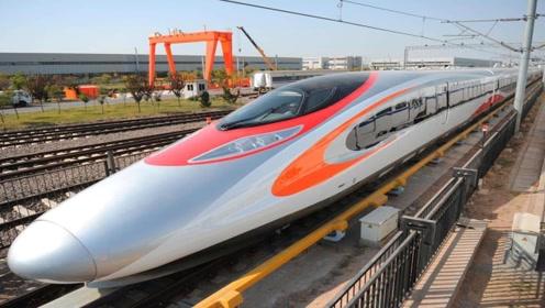 日本人评价中国高铁:哪都好就是少了一个东西!网友:我们不需要