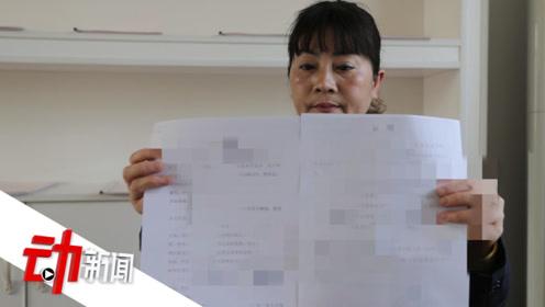 被吸毒?怀化女子7年内多次被警方带走盘查:已提起行政诉讼