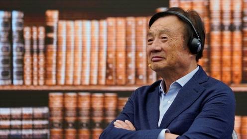 如果华为上市,9万员工人均分到1亿,任正非也有望成为中国首富