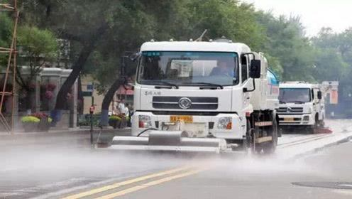 """洒水车成""""城市公害"""",车主怒怼:既洗车又洗澡,为什么不取消?"""
