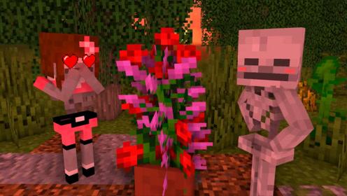 史蒂夫教同学们种玫瑰花,小绿只送给女友一大盆花,女友开心极了!
