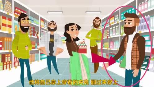 脑力测试:超市里的五个人!谁是小偷?!