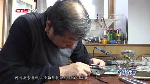 """北京""""爷爷团""""耗时7年自制航母舰队"""