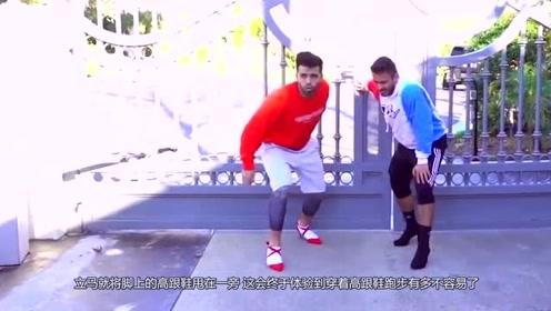 高跟鞋是女性必备的鞋子,如果男生穿上高跟鞋跑步,会是什么样呢?