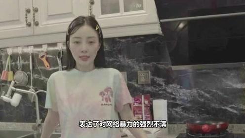 李小璐回应离婚的发文,有太多的道理和情理漏洞