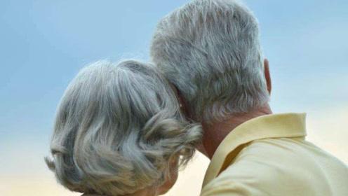 日本研究团队发现长寿基因 百岁老人将很常见!