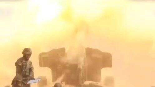 我军突击部队进攻受阻请求火力支援 数门火炮精准打击连发齐射