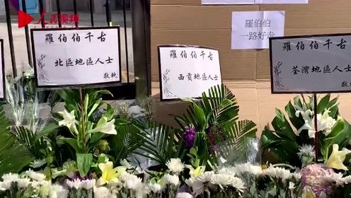 香港市民拜祭遭暴徒扔砖致死老人 促警方尽快缉凶