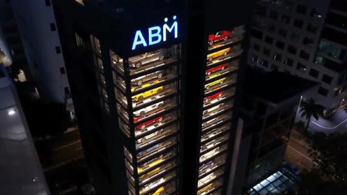 """豪华汽车""""自动贩卖机"""",共15层高,兰博基尼或法拉利应有尽有"""