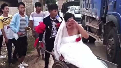 农村奇葩婚礼,这是准备结婚,还是准备碰瓷?