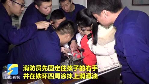 """潍坊昌乐幼童食指被铁环""""咬""""住 消防员快速切割救援"""
