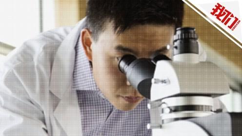 零突破!中国抗癌新药在美获批上市 84%接受治疗患者达到总体缓解