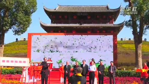 300多位诗书画家在八闽首邑闽侯采风