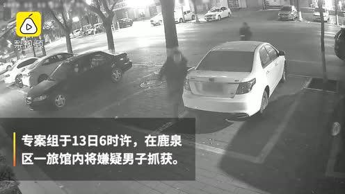 因感情纠纷,男子街头刺伤人后又骑摩托车冲撞