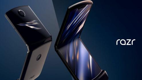 摩托罗拉Razr 2019折叠屏手机发布,造型酷炫配置劝退